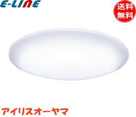 シーリングライト 8畳 アイリスオーヤマ ECOHiLUX(エコハイルクス)CL8D-5.0 LEDシーリング 5.0シリーズ 4000lm 〜8畳 調光タイプ HCモデル リモコン付 明かりメモリ [5年保障] 低消費電力[発光効率100lm/W以上][cl8d-5.0][cl8d50][setsuden_led][smtb-F]「送料無料」