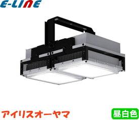 アイリスオーヤマ HXR200-400N-W-B 高天井用LED照明 昼白色 HXR200400NWB「代引不可」「送料区分D」