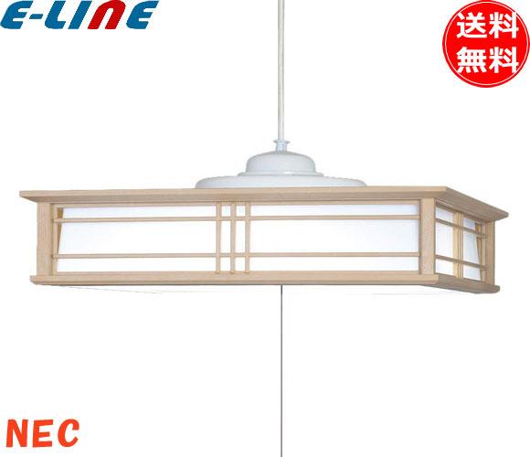 NEC HCDD1250 LIFELED'S(ライフレッズ)LED和風ペンダントライト 〜12畳 4500lm・36W 白ささわやか、文字はっきり、昼光色モジュール(6700K)を採用 本木調仕上げの角形和風樹脂セード プルスイッチ「setsuden_led」「smtb-F」「送料無料」