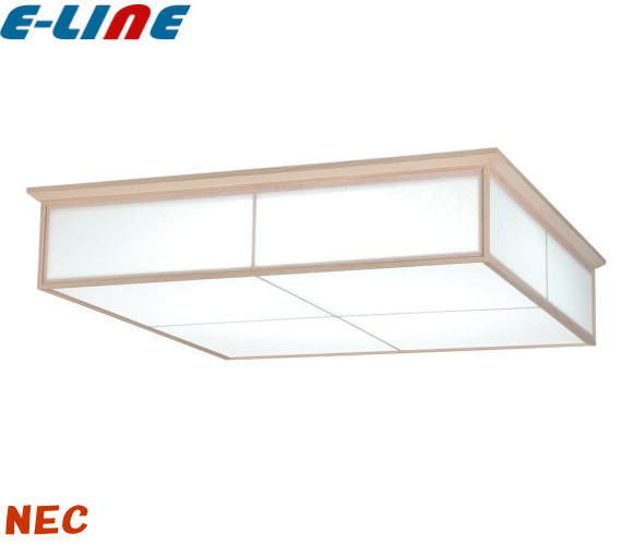 NEC HLDCB0865SG 8畳 木製白木枠+和紙柄模様 調光×調色50パターン ホタルック機能 安心5年保障&日本製(滋賀工場生産) 「setsuden_led」「smtb-F」「送料区分D」
