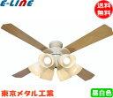 Tome 東京メタル工業 QJ-46WW6RCND LEDシーリングファンライト 6〜8畳用 LED電球セット(昼白色)暖房・冷房切り替え可能 リモコン付き「Q...