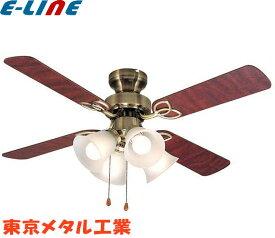 東京メタル工業 TKM-42AB4LKNDZL-L LEDシーリングファンライト 4.5畳から6畳 電球色・昼光色 E26 4枚羽根 TKM42AB4LKNDZLL「送料区分C」