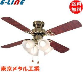 東京メタル工業 TKM-42AB4LKNDZL-L LEDシーリングファンライト 4.5畳から6畳 電球色・昼光色 E26 4枚羽根 TKM42AB4LKNDZLL 「送料無料」