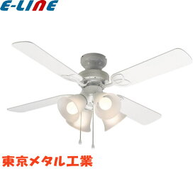 東京メタル工業 TKM-42WW4LKNDZL-L LEDシーリングファンライト 4.5畳から6畳 電球色・昼光色 E26 4枚羽根 TKM42WW4LKNDZLL「送料区分C」