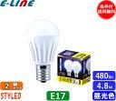 ★ナイトセール★STYLED LDA5D(480lm) E17相当(LA35N40D1P2) LED電球 小型電球型 2個パック 40W相当 昼光色 口金E17...