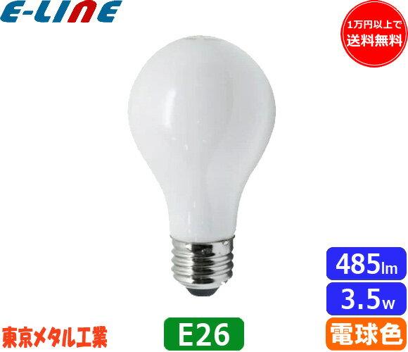 Tome LDA4LWG40W-TM 口金E26 フィラメントLED電球 (40W形)3.5W 電球色 白熱電球のように光りが広がる ホワイトガラス-柔らかな灯かり 密閉器具対応 「送料区分A」