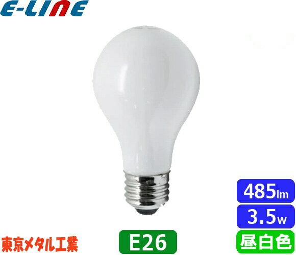 Tome LDA4NWG40W-TM 口金E26 フィラメントLED電球 (40W形)3.5W 昼白色 白熱電球のように光りが広がる ホワイトガラス-柔らかな灯かり 密閉器具対応 「送料区分A」