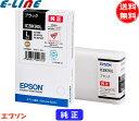 エプソン ICBK90L インクカートリッジL ブラック (純正)「送料無料」「smtb-F」
