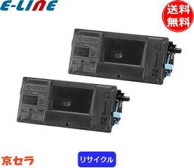 京セラ TK-3101 トナーカートリッジ  2本セット(リサイクル)「送料無料」「smtb-F」