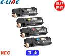 「単品より1本あたり6600円お得」トナーカートリッジ NEC PR-L5700C 大容量4色セット(互換)「smtb-F」
