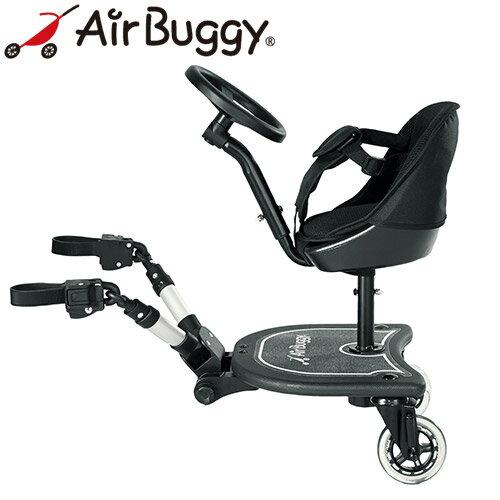 エアバギー AirBuggy2WAY BOAD ツーウェイボード【ベビーカー】【バギー】【2wayボード】【ベビーカーオプション】【ベビーカー 二人乗り】【ベビーカーアクセサリー】【即納】