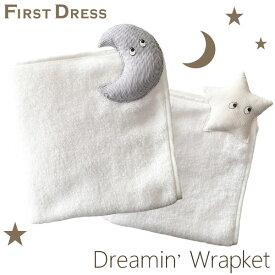 FIRST DRESS ファーストドレス ドリーミングラップケット Dreamin' Wrapket ムーン/ スター 【ブランケット】【おくるみ】【ベビーマット】【日よけ】【泉州こだわりタオル】【日本製】【Made in Japan】【即納】