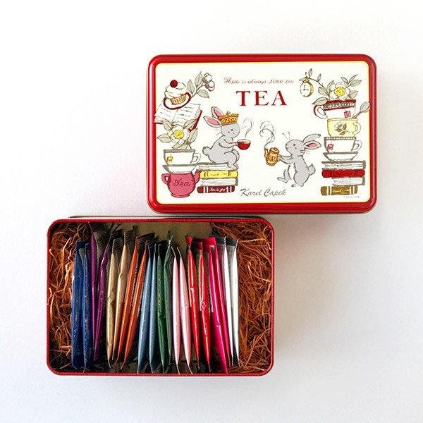 カレルチャペック 紅茶店(Karel Capek)Tea Lovers缶 ティーバッグ20Pセット(缶入り) 【カレルチャペック 紅茶】【内祝い 内祝】 【出産祝い 出産内祝い】【フレーバーティー ギフト】【引き出物】【紅茶 ギフト ティーバック】