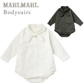マールマール ボディースーツ MARLMARL bodysuits(70-80cm) スカーフホワイト / スカーフチャコール 【マールマール ボディースーツ】【ベビー服】【赤ちゃん 服】【出産祝い 男の子】【ハーフバースデー 服】【ギフト】【即納】