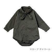 MARLMARL(マールマール)bodysuits/ボディスーツ/スカーフチャコール