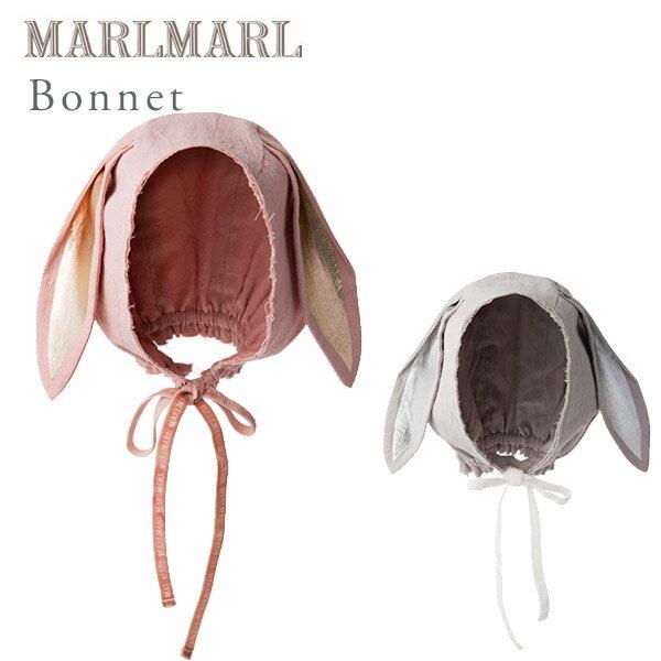 マールマール ボンネ MARLMARL bonnetバニーピンク/バニーグレー【マールマール 帽子】【ベビー 帽子】【帽子】【ボンネ】【ボンネット】【ヘッドウェア】【出産祝い 女の子】【出産祝い 男の子】【ギフト】【即納】