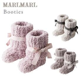 マールマール ブーティ MARLMARL bootiesラベンダー/アイスグレー/チャコール【マールマール ブーティ】【ベビー 靴下】【くつ下】【くつした】【ニット ソックス】【ベビーソックス】【出産祝い 女の子】【ギフト】【即納】