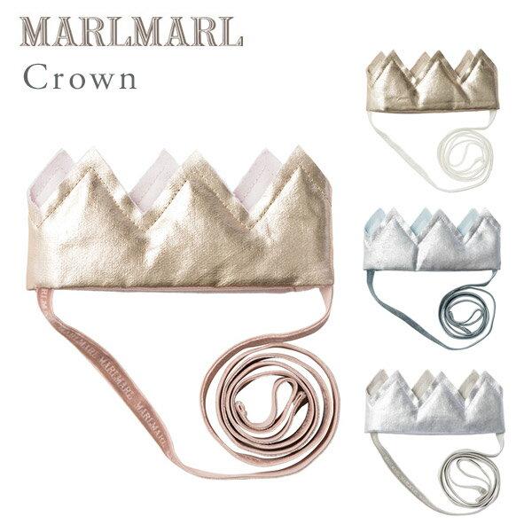 MARLMARL マールマール クラウンゴールドピンク /ゴールドベージュ /シルバーミント /シルバーグレー 【マールマール クラウン】【クラウン】【王冠】【ヘッドウェア】【ヘッドアクセサリー】【出産祝い 女の子】【出産祝い 男の子】