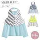 【ラッピング無料】マールマール エプロン MARLMARL garcon(ギャルソン)boys/for Baby(80-90cm) スラッシュストライプ×ドット...