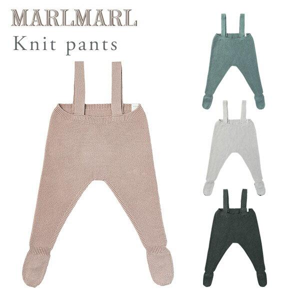 マールマール ニットパンツ MARLMARL knit pants サクラ / セイジ / ハクジ / スミ 【ベビー 服】【キッズ 服】【ベビー スボン】【出産祝い 女の子】【出産祝い 男の子】【ギフト】【日本製】【Made in Japan】【2018atm09】【即納】