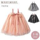 マールマール MARLMARL チュチュ サクラ / スズ / ルリ 【マールマール チュチュ】【チュチュ スカート】【ベビー服】…