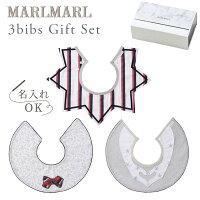 MARLMARL(マールマール)3bibsビブ3枚セット