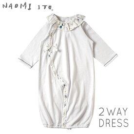 ナオミイトウ NAOMI ITO薄手の2wayドレス ライトグレー 【ベビードレス】【セレモニードレス】【ベビー ウェア】【2way】【ベビー服】【ギフト】【出産祝い】【日本製】【Made in Japan】【2019wtr01】【即納】