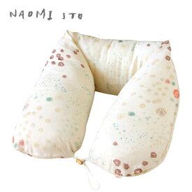 NAOMI ITO ナオミイトウ ママ&ベビークッション ロングフレックス アメザイク 【ロング クッション】【授乳 クッション】【授乳 枕】【授乳グッズ】【ベビークッション】【抱き枕】【抱きまくら】【即納】