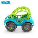 オーボール(Oball) ラトルアンドロール / ブルーバギー【ミニカー】【ラトル】【おもちゃ】【知育玩具】【即納】