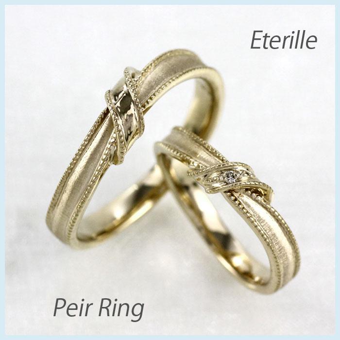 ペアリング 刻印 ゴールド ダイヤモンド 結婚指輪 マリッジリング リボン アンティーク ミル打ち ツヤ消し k18 18k 18金