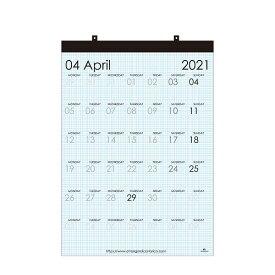 カレンダー 4月始まり 壁掛け A2 2021年 SECTION シンプル 公式通販サイト