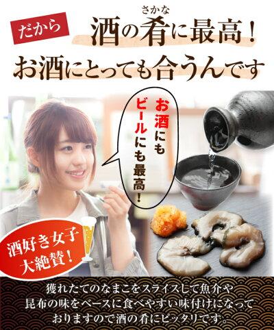 【全品10%引クーポン】送料無料【楽天ランキング1位】【石川県産極上なまこ酢大容量1.2kg(120gX10パック)】創業大正8年の老舗が魚介や昆布をベースにあまり酸っぱくなく食べやすく味付けしております。最高のお味を保証します【冷凍】