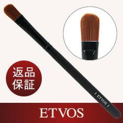 エトヴォス(ETVOS)公式ショップ 気になるシミをササっとカバー!部分的な重ね塗りに最適のメイクブラシ「コンシーラーブラシ」【etvos】【30日間返品保証】
