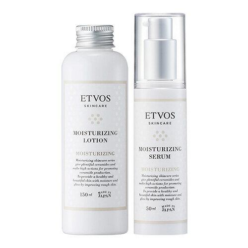 エトヴォス(ETVOS)公式ショップ 【送料無料】【保湿ケア】乾燥肌・敏感肌の方におすすめ「モイスチャーライン2点セット」【30日間返品保証】