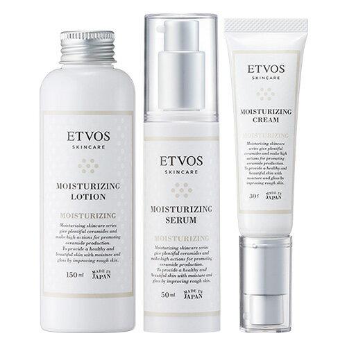 エトヴォス(ETVOS)公式ショップ 【送料無料】【保湿ケア】乾燥肌・敏感肌の方におすすめ「モイスチャーライン3点セット」【30日間返品保証】