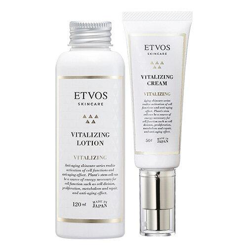 エトヴォス(ETVOS)公式ショップ 【送料無料】【エイジングケア】年齢肌が気になる方におすすめ「バイタライジングライン2点セット」【30日間返品保証】