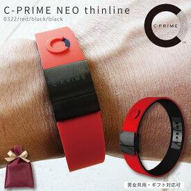 C-PRIME シープライム 正規品 ギフト送料無料 C・PRIME NEO thinline 0322/red/black/black パワーバンド パワーバランス リストバンド ゴルフ 野球 マラソン サッカー グッズ シリコン製