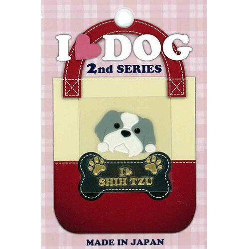 I Love DOG2 蒔絵ステッカー シーズー iphone 携帯電話 デコレーション 犬ステッカー ◎ ギフト プレゼント ※ネーム入り商品ではありません 在庫限り OUTLET