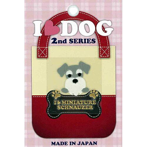 I Love DOG2 蒔絵ステッカー シュナウザー iphone 携帯電話 デコレーション 犬ステッカー ◎ ギフト プレゼント ※ネーム入り商品ではありません 在庫限り OUTLET