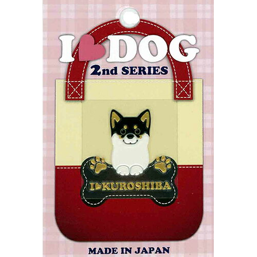 I Love DOG2 蒔絵ステッカー 柴犬 黒 iphone 携帯電話 デコレーション 犬ステッカー ◎ ギフト プレゼント ※ネーム入り商品ではありません 在庫限り OUTLET