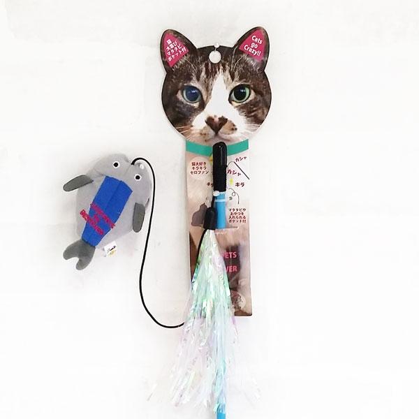 猫じゃらし ヒラキ ネコのおもちゃ 玩具 ◎ ギフト プレゼント 在庫限り OUTLET