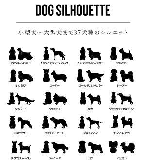 小型犬中型犬大型犬シルエット