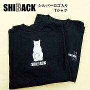 柴犬SHIBACKシルバーロゴ入りTシャツSMXL柴犬しばシバ半袖Tシャツ男女兼用オリジナル散歩st01