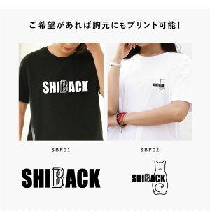 Tシャツオプションプリントワンポイント