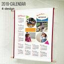 【名入れ&写真入り お子様 2019年版カレンダー】壁掛けカレンダー タペストリー 父の日のプレゼント 母の日のプレゼン…