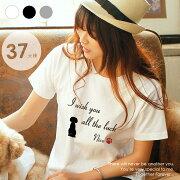 愛犬半袖Tシャツ名入れカーシヴXSSMLXL2L3L春夏服お散歩ウェア