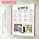 ● 愛犬写真&ネーム入り 2020年版壁掛けカレンダー タペストリー37犬種対応 ◆◇小型犬 中型犬 大型犬 犬グッズ 犬雑…