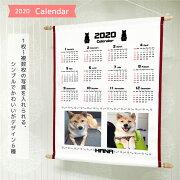 愛犬写真&ネーム入り2020年壁掛けカレンダータペストリー/オーダーメイド犬柄シンプル人気小型中型大型犬犬グッズ犬雑貨プレゼント