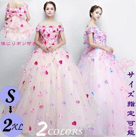 【サイズ有S/M/L/XL/2XL】ウェディングドレス ロングドレス カラードレス 花嫁ドレス 編み上げタイプ オフショルダー プリンセスドレス 大きいなリボン 二次会 披露宴 演奏会 ピンク ウエディングドレス 大きいサイズ エブリ da395s1s1n1/代引不可