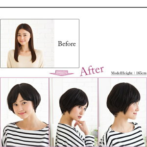 ウィッグボブショート医療用人毛100%フルウィッグ黒髪茶髪円形脱毛症全4色フリーサイズCASUA
